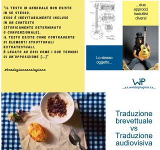 traduzione audiovisiva e traduzione brevettuale